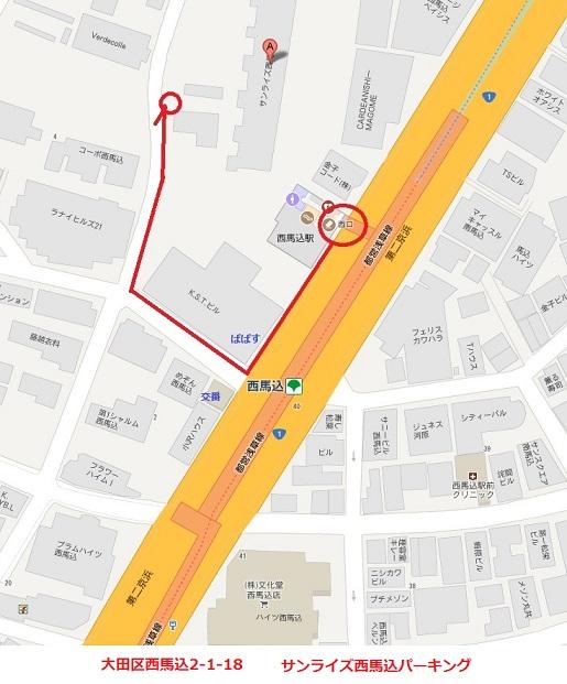 駐車場 大田区西馬込.jpg